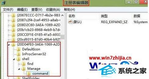 "win8.1旗舰版系统下总提示""需要联机检查""的关闭方法"
