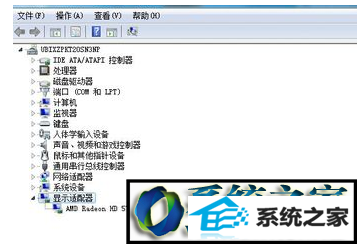 win7系统电脑看视频黑屏有声音的解决方法