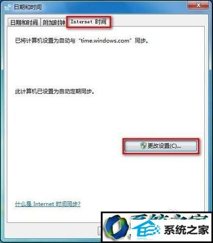 win7系统安全证书过期的解决方法