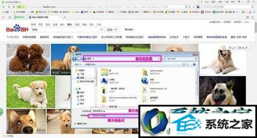 win7系统无法将网页的整体页面效果截取下来的解决方法