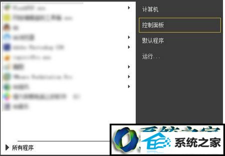 win7系统 QQ聊天记录的超级链接打不开的解决方法
