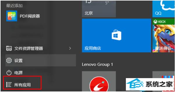 win7系统下怎样删除windows凭证?   三联