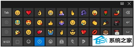 windows7专业版emoji表情使用技巧3.jpg