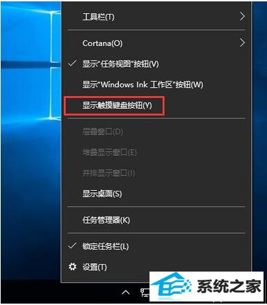 windows7专业版emoji表情使用技巧1.jpg