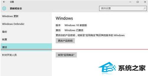 win7家庭版升专业版方法 windows7系统升级专业版教程