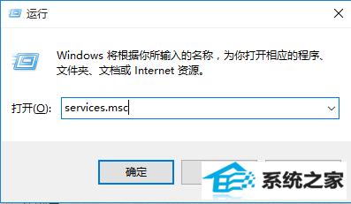 win7系统Edge浏览器打不开提示没有注册类怎么办 三联