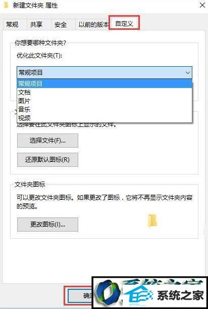 "win7系统无法打开文件夹提示""正在处理它""的解决方法"