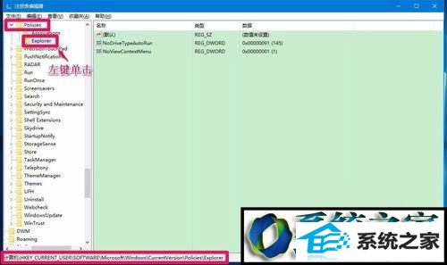 win7系统图片右键删除没有任何反应的解决方法