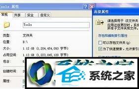 win7系统不用软件给文件夹加密的操作方法