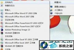主编帮你win7系统文件占据某个程序导致文件名过长无法删除的问题?