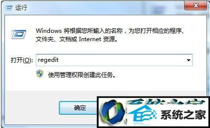 win7系统笔记本卸载CAd后无法重新安装的解决方法