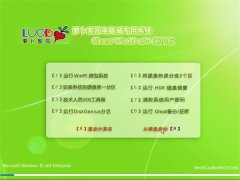 新萝卜家园Win10 青春装机版 2021.06(64位)