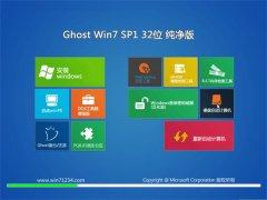 通用系统Ghost Win7 32位 绿色纯净版 2021.06