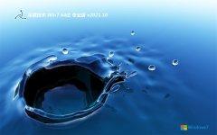 深度技术win7 64位青春中文版v2021.10免激活